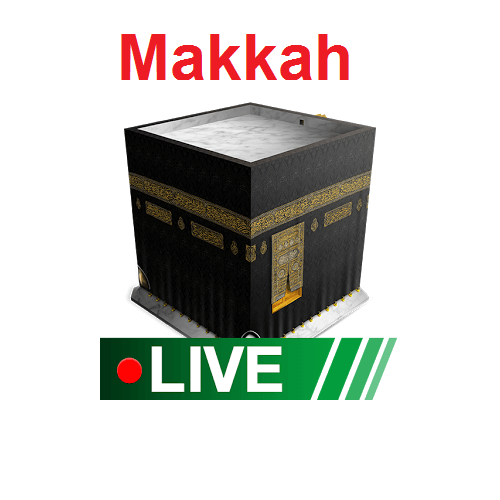 Makkah Live TV streaming